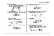 TCL王牌L65E5690A-3D液晶彩电使用说明书