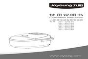 九阳JYF-40FS18电饭煲使用说明书