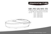 九阳JYF-50FS16电饭煲使用说明书