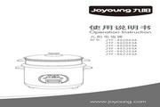 九阳JYF-60ZJ03A电饭煲使用说明书
