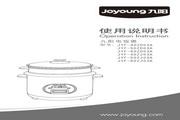 九阳JYF-40ZJ03A电饭煲使用说明书