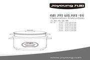 九阳JYF-60ZD03A电饭煲使用说明书