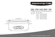 九阳JYF-50ZD03A电饭煲使用说明书