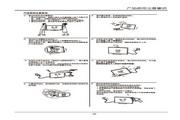 TCL王牌L50E5690A-3D液晶彩电使用说明书