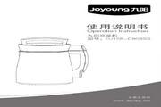 九阳DJ15B-C803SG豆浆机使用说明书