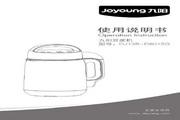 九阳DJ13B-D801SG豆浆机使用说明书