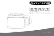 九阳DJ11B-D619SG豆浆机使用说明书