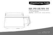 九阳DJ11B-D618SG豆浆机使用说明书