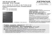 日立RSF6800B无霜全自动式多门冰箱使用说明书