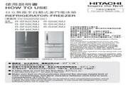 日立R-S59CMJ无霜全自动式多门电冰箱使用说明书