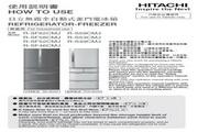 日立R-SF46CMJ无霜全自动式多门电冰箱使用说明书