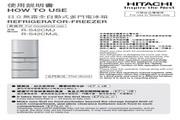 日立R-S42CMJ无霜全自动式多门电冰箱使用说明书