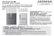日立R-S51BMJ无霜全自动式多门电冰箱使用说明书