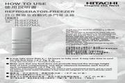 日立R-S47ZMJ无霜全自动式多门电冰箱使用说明书