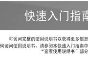 三星SCH-N719手机使用说明书