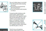 三星SCH-210手机使用说明书