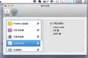 Hardware Growler For Mac