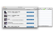 MusicSeekerX For Mac 3.2