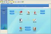 佛山中科龙智销售打单管理系统 11.130829A