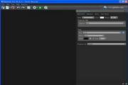 Panotour Pro For Linux 32bits(deb) 2.0 RC2