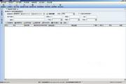 crm客户管理系统|管家婆客户关系管理系统