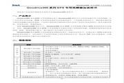 英威腾GD300-500G-4-EP型EPS专用变频器说明书