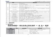 英威腾GD300-160G-4-EP型EPS专用变频器说明书