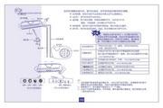 海信KFR-35GW/EF21S3空调器安装使用说明书