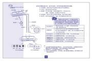 海信KFR-26GW/EF11S3空调器安装使用说明书