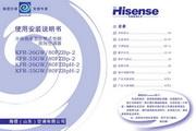 海信KFR-26GW/80FZBp-2空调器使用安装说明书