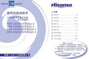 海信KFR-35GW/80FZBp-2空调器使用安装说明书