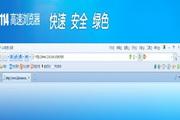 114高速浏览器 1.01