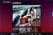 炫彩Flash网站系统 10.2