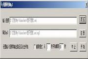 视频转换Mp3  1.0
