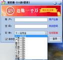 爱彩通上海11选5...
