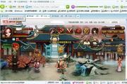 玩客游戏浏览器...