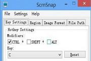 ScrnSnap 1.2.7