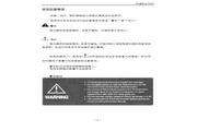 嘉信JX300-6T2500G变频器使用说明书