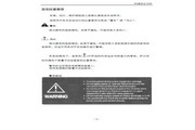 嘉信JX300-6T450G变频器使用说明书