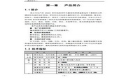 嘉信JX300-6T110G变频器使用说明书