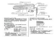 大金KFR-22G变频空调使用说明书