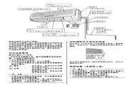 大金KFR-28G变频空调使用说明书