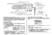 大金KFR-36G变频空调使用说明书