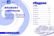 海信KF-35GW/16-N3空调器使用安装说明书