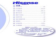 海信KFR-35GW/16-N3空调器使用安装说明书
