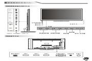 创维47E92ED液晶彩电使用说明书