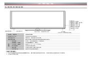 海信LED55K580J3D液晶彩电使用说明书