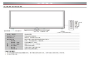 海信LED47K580J3D液晶彩电使用说明书