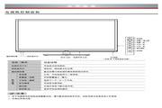 海信LED65K560J3D液晶彩电使用说明书