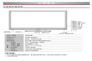 海信LED47K560J3D液晶彩电使用说明书